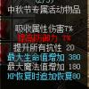 2016/4/12 – 2016/4/19 更新记录(有活动^–^)